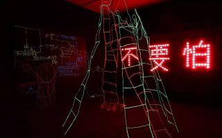 移动靶:雕塑+虚拟 所面临的不只是痕迹生产与虚假