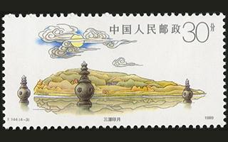 我言秋日胜春朝:邮票上的秋天