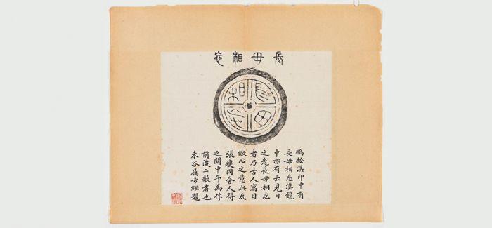 哈佛藏黄册的重要价值