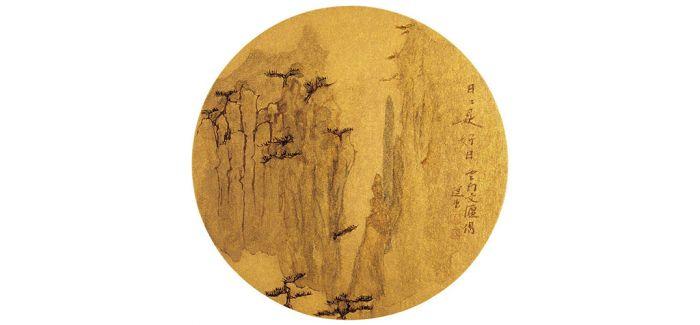 饶宗颐传统书画邮票在港发行