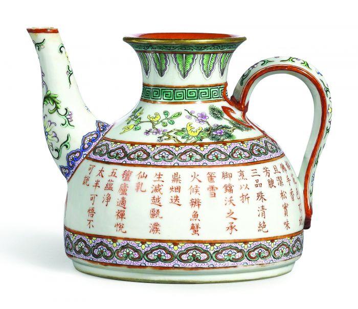 清乾隆 粉彩矾红御制「三清茶」诗茶壶 HKD  6,100,000 香港苏富比2017年春季拍卖会