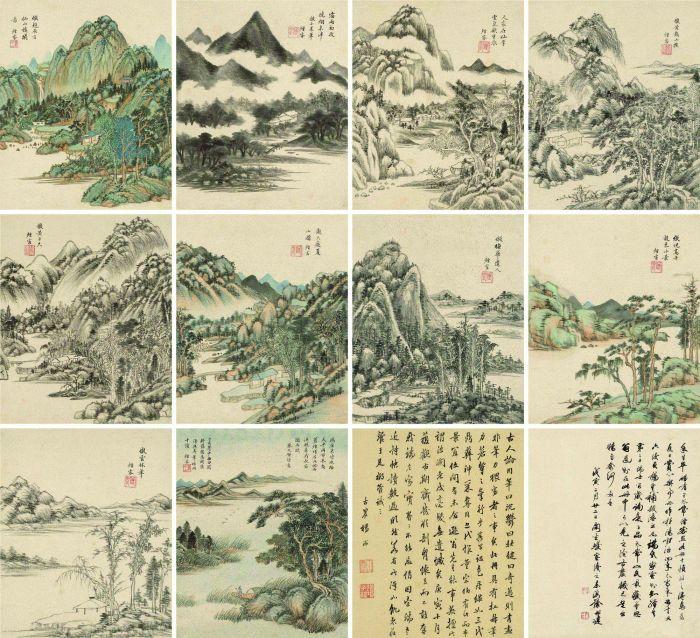 1647年作 仿各家山水册 册页 (十开