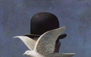 马格利特逝世50周年:他是诗一般的神秘