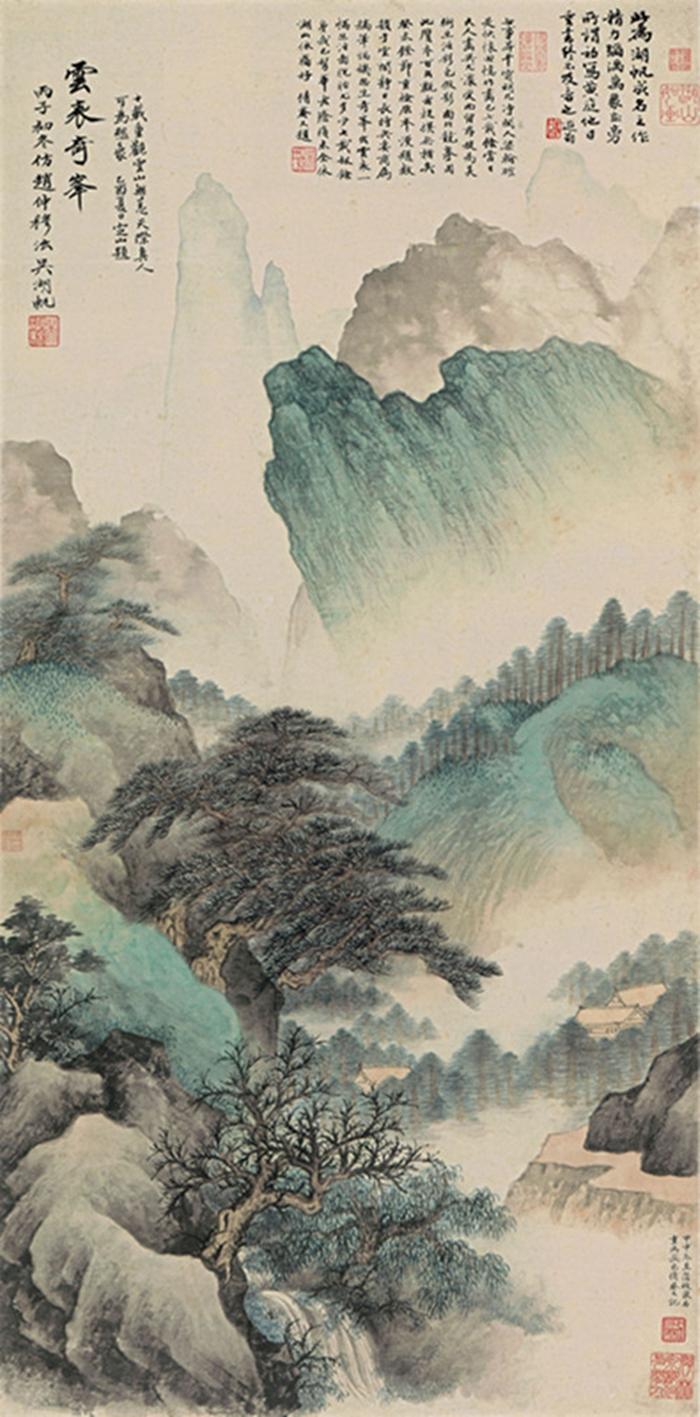 吴湖帆 《云表奇峰》丙子(1936年)