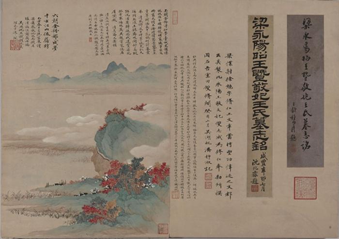 吴湖帆 拟张僧繇法山水 己丑(1949年)