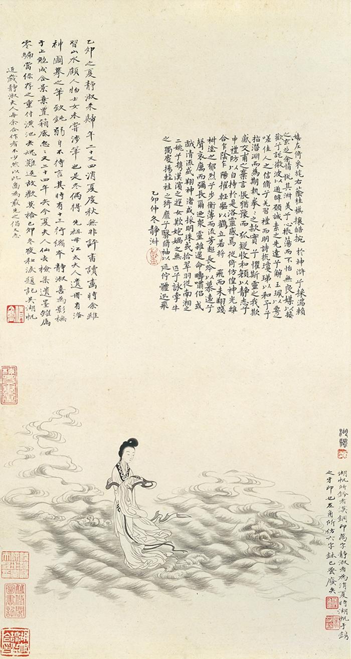 吴湖帆、潘静淑 洛神图 乙卯(1915)