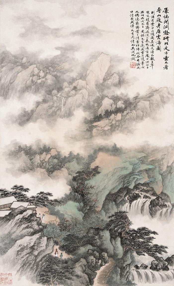 吴湖帆《云中山顶》丙戌(1946年)