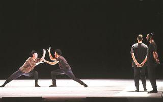 共·生!北京新舞蹈国际艺术节开幕