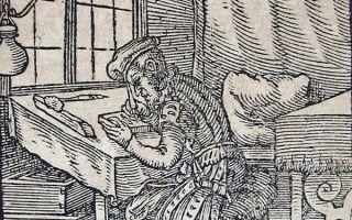16世纪木刻版画插图:想象力的书札