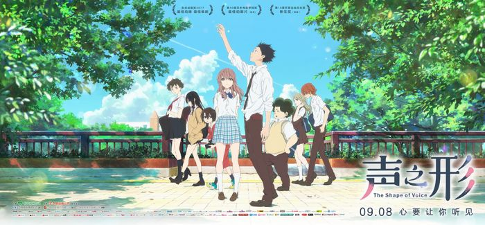 九月 好莱坞大片和日本电影齐上线!