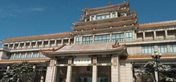 一场丹青绘就的北京史诗展在中国美术馆开幕