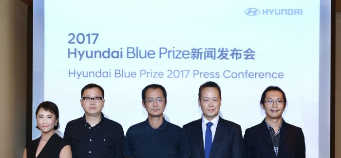 "Hyundai Blue Prize培养青年策展人关注""社会流动"""