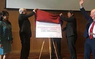 昆曲数字博物馆在剑桥大学举办开馆仪式