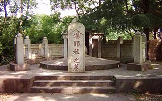 江西抚州发现400年前汤显祖家族墓园