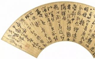 """王铎与杭州相遇 """"健笔蟠龙""""不仅是书法"""