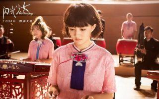 《闪光少女》:民乐与二次元亚文化的相互成就