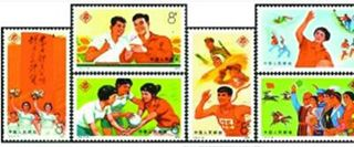 集邮撷趣:邮票上的全运会