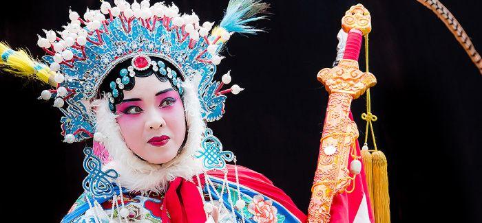 豫剧人的文化使命