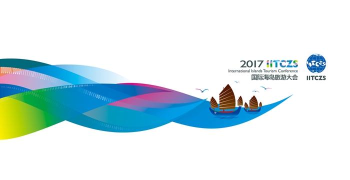"""2017国际海岛旅游大会主视觉 国际海岛旅游大会是中国旅游深入实施""""一带一路""""提议的重要举措;是浙江省乃至中国扩大国际影响力、建立国际海洋话语权的平台;是推动浙江省旅游产业升级、建立国际海洋旅游合作大平台的重要手段;更是舟山迈入新区、自贸区时代,迎接空港、高铁时代,促进海岛旅游投资交易,推进海洋经济大开发的重要载体。"""