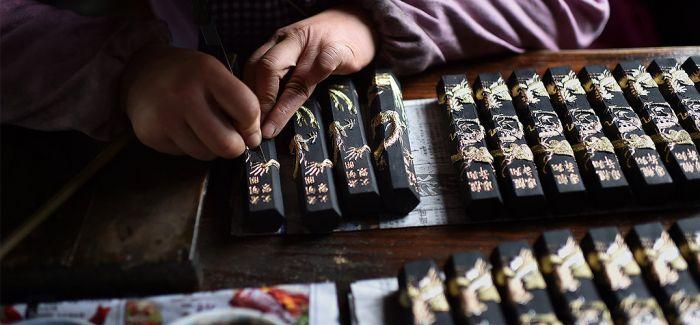 徽墨:中华艺术宝库的一朵奇葩