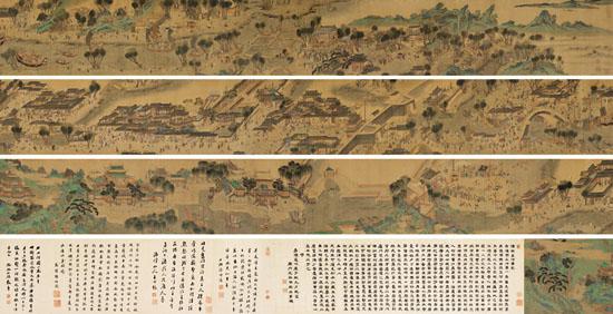 故宫博物院十大馆藏名画_书画_投资收藏_凤凰艺术图片
