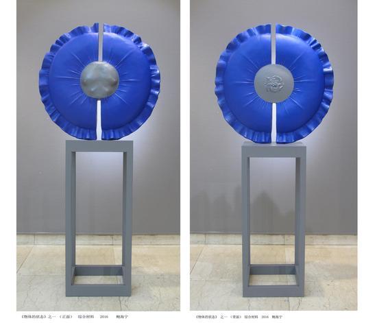 鲍海宁《物体的状态之一》综合材料 尺寸可变  2016年