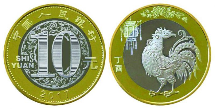 2017  年鸡年生肖纪念币-1