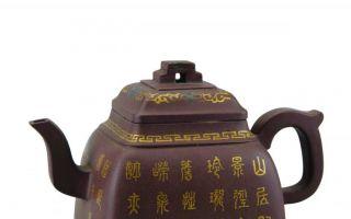 清宫旧藏:紫砂方壶