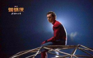 """《蜘蛛侠:英雄归来》:这次的蜘蛛侠有点""""中二"""""""