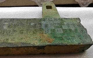 惊天发现!邾国故城遗址发掘出8件新莽时期的铜器