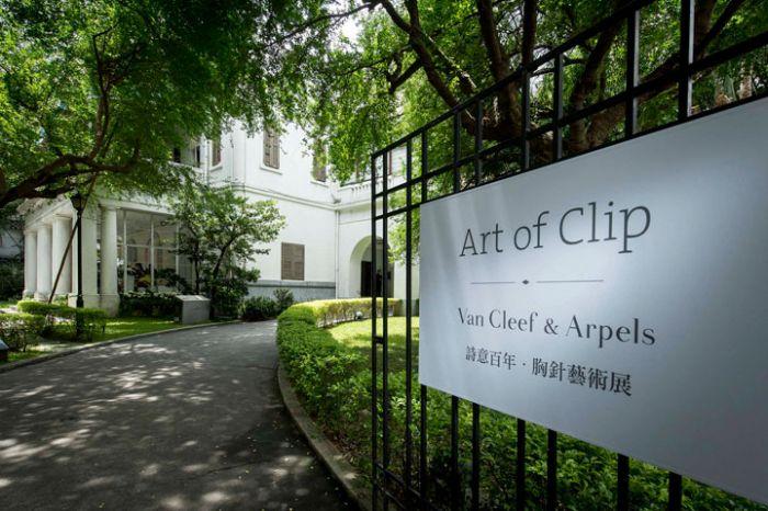 thefemin-van-cleef-amp-arpels-art-of-clip-05