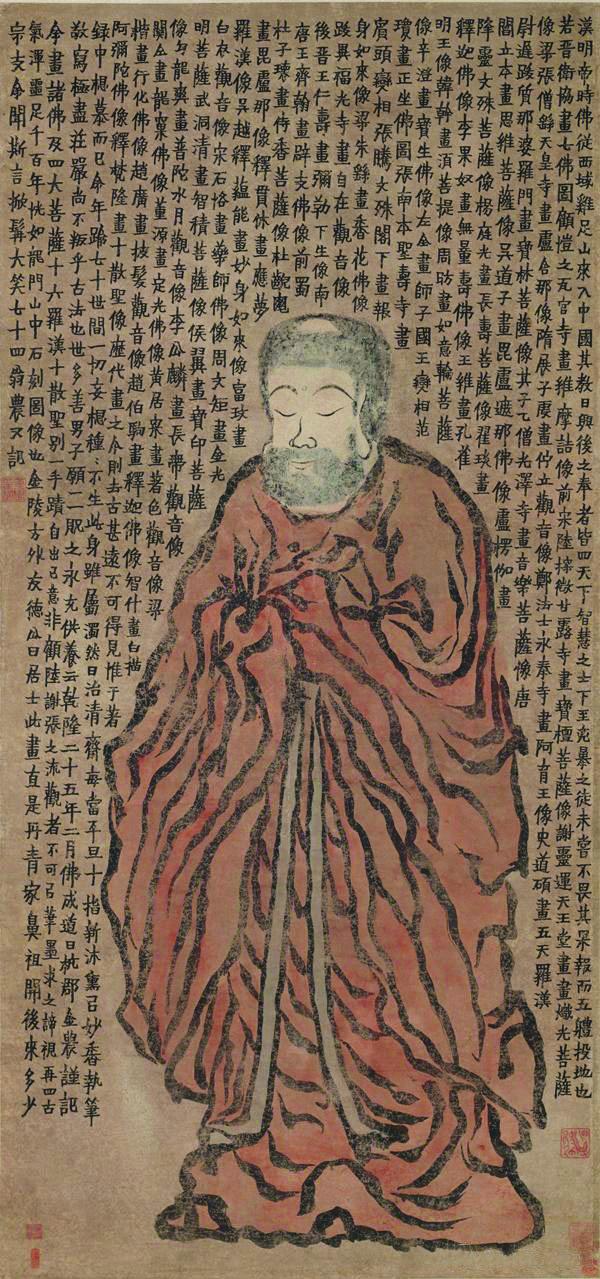 《佛像轴》 金农 清 纵133厘米 横62.5厘米 纸本 设色 天津博物馆藏