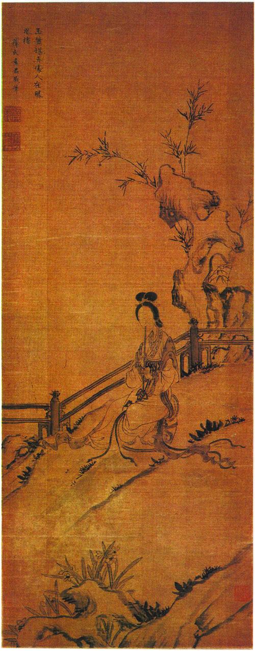 《吹箫仕女图》 轴 薛素素 明 纵164.2厘米 横89.7厘米 绢本 南京博物院藏