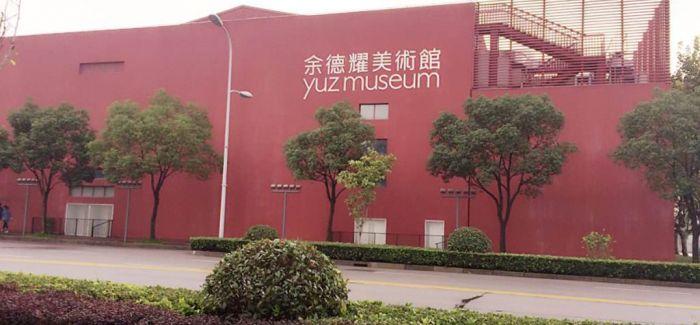 艺术藏家余德耀推动私立美术馆公有化