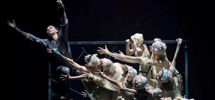 国家大剧院舞蹈节:美的盛宴