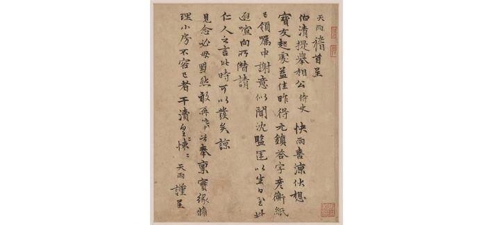 2017秋拍打响!中国艺术品成焦点