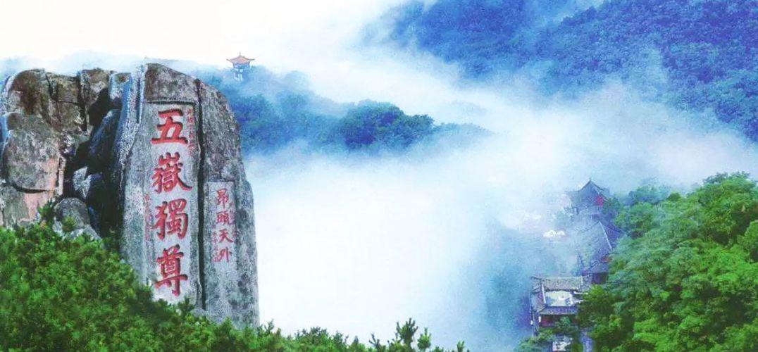国庆泰山看日出•赏云海•游趵突泉两日游