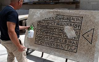 耶路撒冷旧城发现罕见拜占庭马赛克珍品