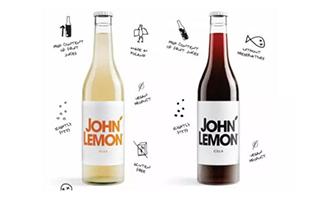 小野洋子控告爱尔兰饮料公司侵权列侬商标