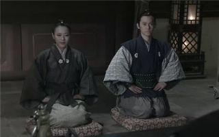 古籍中的日本人形象演变