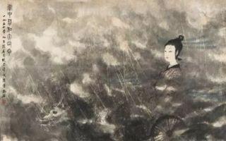 """诗意画:傅抱石的""""亿元时代"""""""