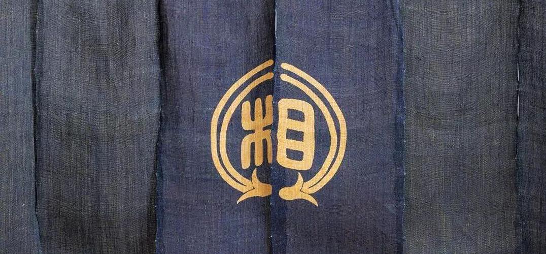 妙趣横生的日本古董店招