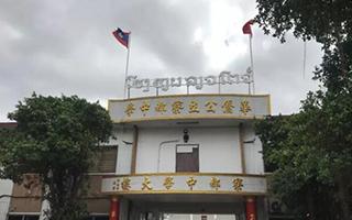一带一路交流访问团走进老挝学校 开展交流活动