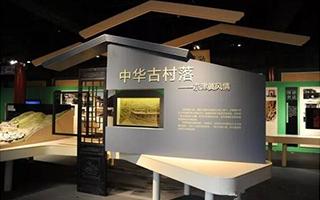 不可错过的精彩大展——京津冀