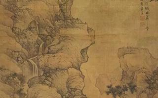 浙江籍画家的身份让他在清中期至民国年间饱受非议
