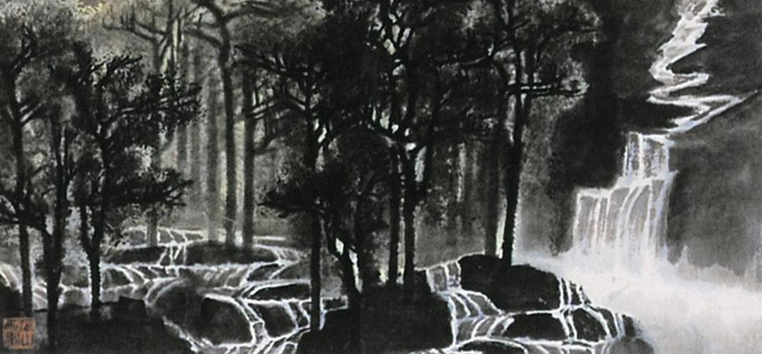 李可染《千岩竞秀万壑争流》是否还有巨大的升