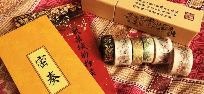 """600多岁的故宫 成""""网红"""""""