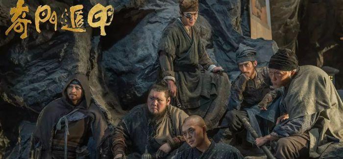《奇门遁甲》:中国功夫大战天外来客