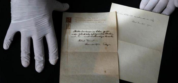 """爱因斯坦随手写的""""幸福论""""便笺将拍卖"""