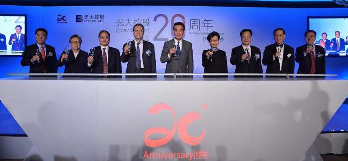"""唐双宁:在""""光大控股""""成立20周年庆祝酒会上的致辞"""